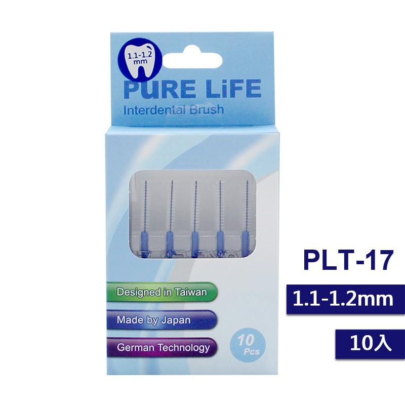 PURE LIFE 寶淨 纖柔護齒可替換牙間刷毛(深藍 1.1-1.2MM)10入