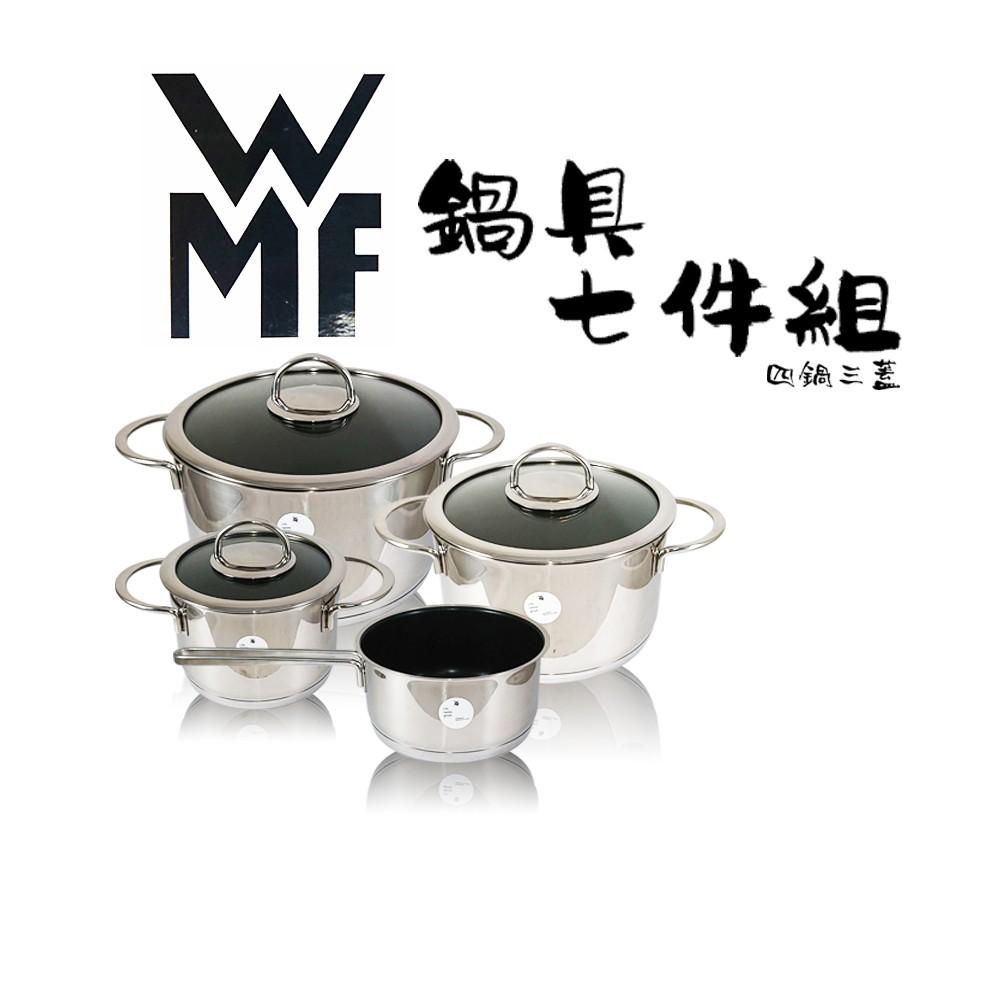 德國 WMF 三層不沾鍋塗層 7件組 4鍋3蓋 鍋具組 郊油趣