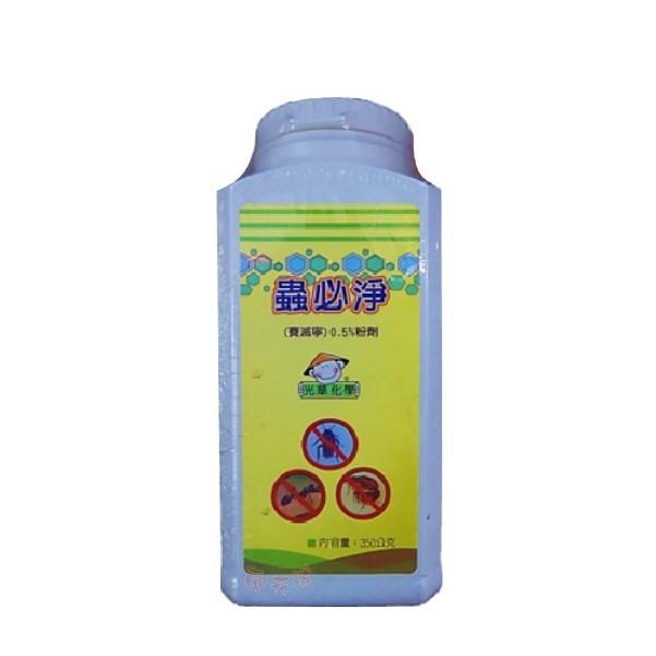 蟲必淨殺蟲劑 - 350g
