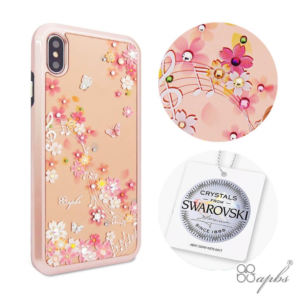 apbs iPhone Xs Max 6.5吋施華彩鑽全包鏡面雙料手機殼-彩櫻蝶舞