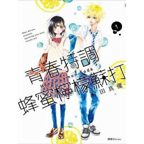 青春特調蜂蜜檸檬蘇打(1)