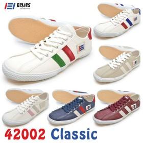 ECLIPS エクリプス 42002 Classic クラシック メンズ レディース スニーカー 人気