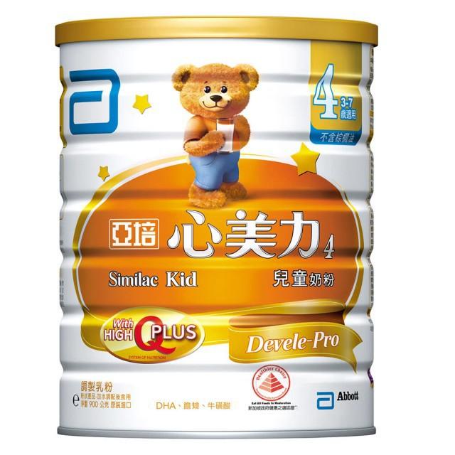 亞培心美力 High Q Plus 4號兒童奶粉(900g/1700g)