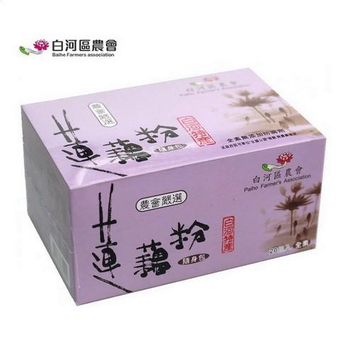【白河區農會】蓮藕粉隨身包240公克/盒-台灣農漁會精選