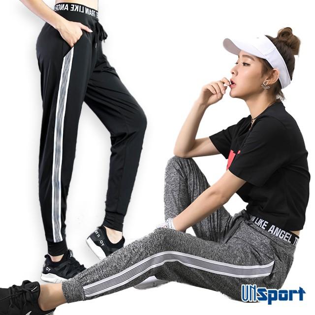 【Un-Sport高機能】新潮束口顯瘦-速乾吸排哈倫褲(路跑/有氧/健身)