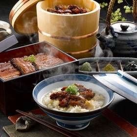 うなぎ割烹「一愼」特製蒲焼・鰻のひつまぶしセット 干物・漬魚・うなぎ・魚卵