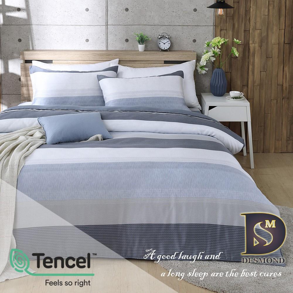 【岱思夢】時尚韻味-藍 100%天絲床包組 鋪棉床罩組 雙人 加大 特大 TENCEL 天絲 床包 床罩 四件式 七件式