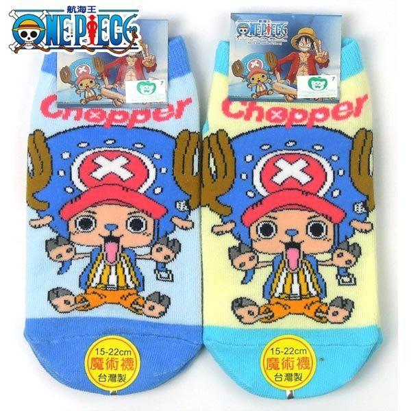 航海王(海賊王) 喬巴直板襪 船襪 【DK大王】