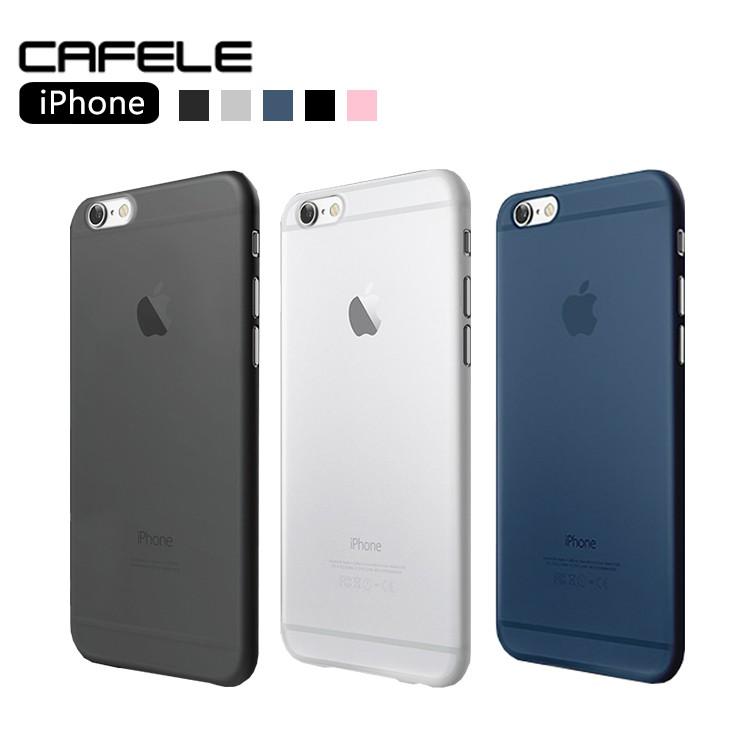 Cafele 卡斐爾 0.4mm超薄磨砂保護殼 iPhone i6 Plus 手機殼 磨砂殼