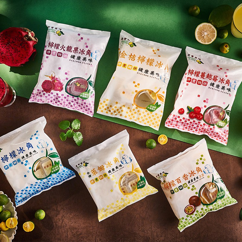 【老實農場】 6袋綜合冰角 (檸檬+萊姆+百香+火龍果+金桔+蔓越莓)