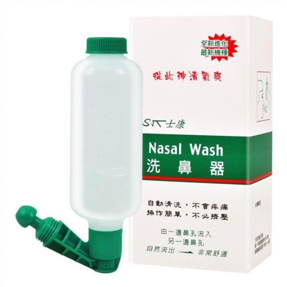 士康 洗鼻器 Nasal Wash 士康洗鼻器 專品藥局【2002354】