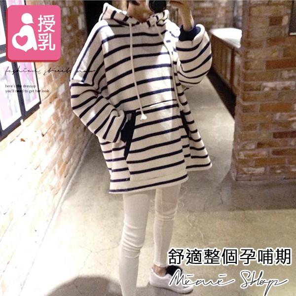 美式慵懶 日本線圈棉質 連帽條紋哺乳衣 寬版造型 MIMI別走孕婦裝【P11806】