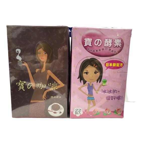 寶的咖啡 寶的酵素 (原味/水蜜桃) 21包/盒