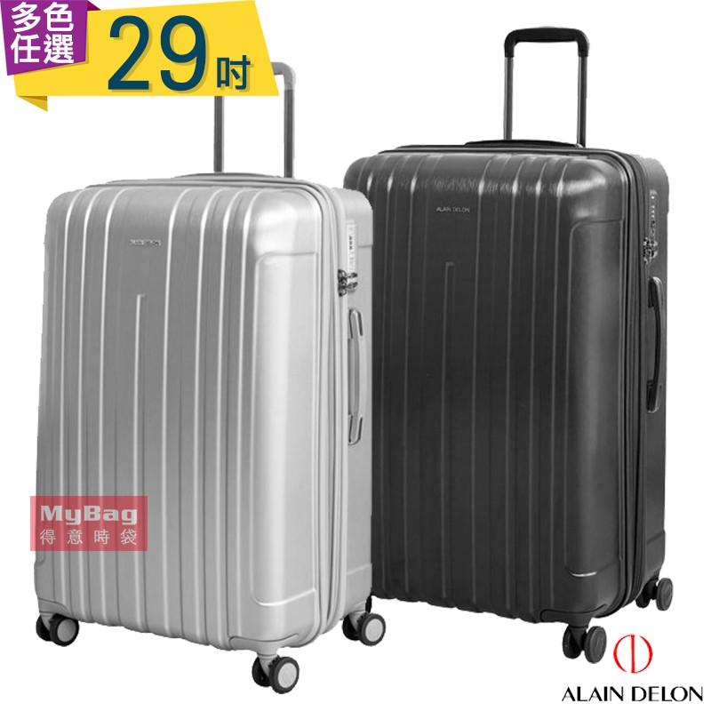 ALAIN DELON 亞蘭德倫 行李箱 29吋 多色可選 極致旗艦系列旅行箱 318-0629 得意時袋