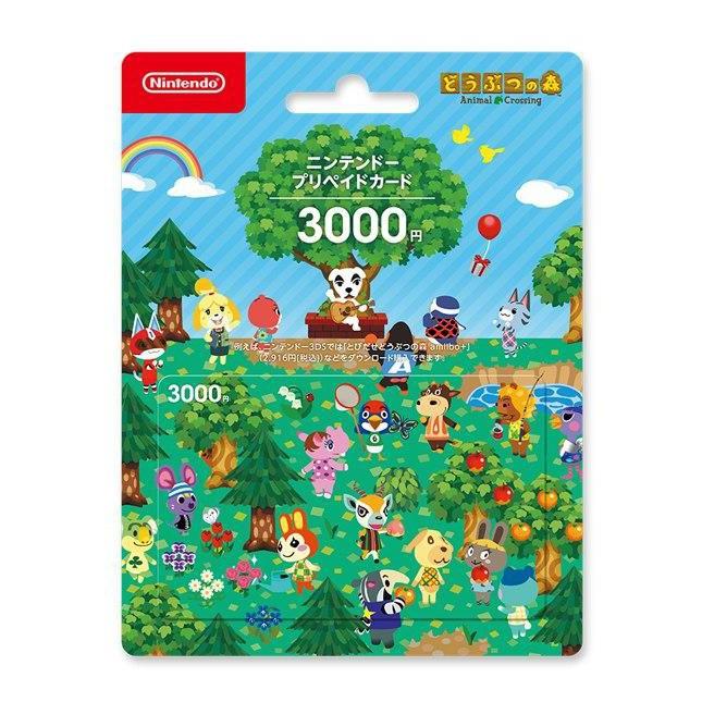 Nintendo Switch 日本 任天堂 點數卡 3000點 儲值卡 實體卡 可線上發卡【台中星光電玩】