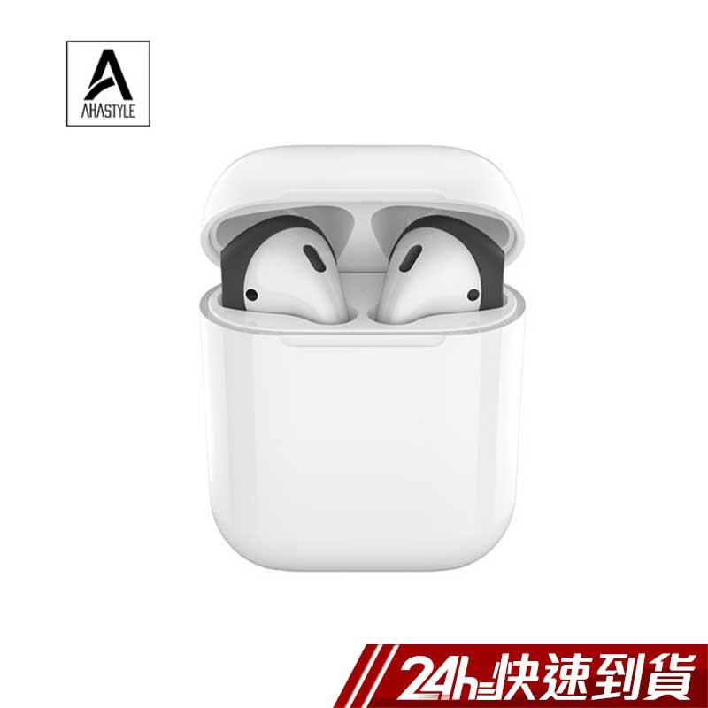 商品特色:AirPods 專用 防滑耳機套(可收納進充電盒)*方便收納於充電盒中 *精選矽膠材質型號:AirPods注意事項:此商品不含AirPods產地:中國配件:每組包含三組防滑耳機套保固期:1個