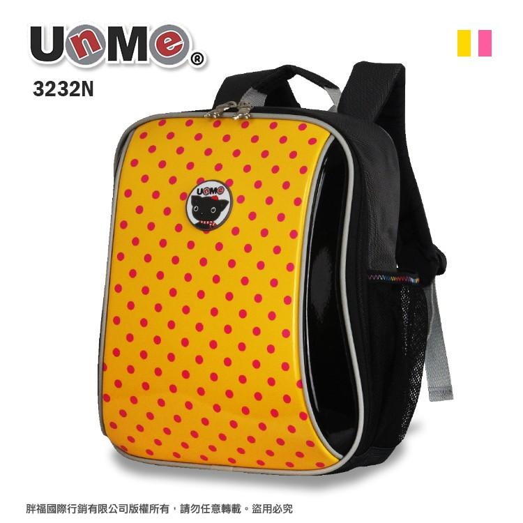 UnMe兒童書包 3232N 兒童後背書包 熊熊先生 台灣製造MIT 可愛點點後背包
