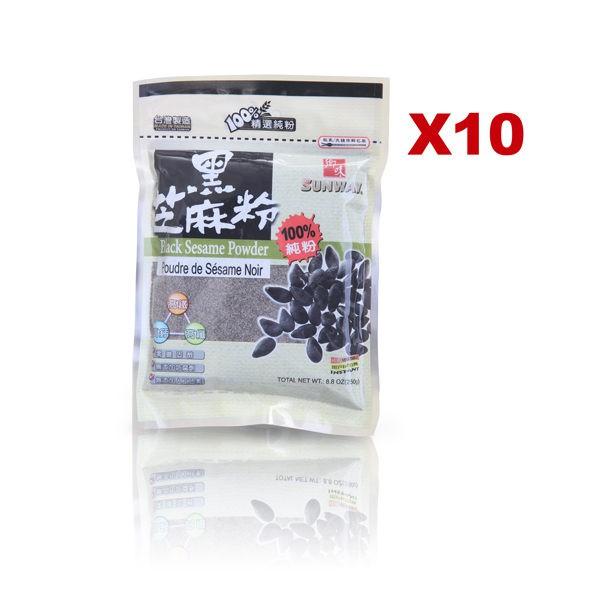 鄉味黑芝麻粉250gx10包