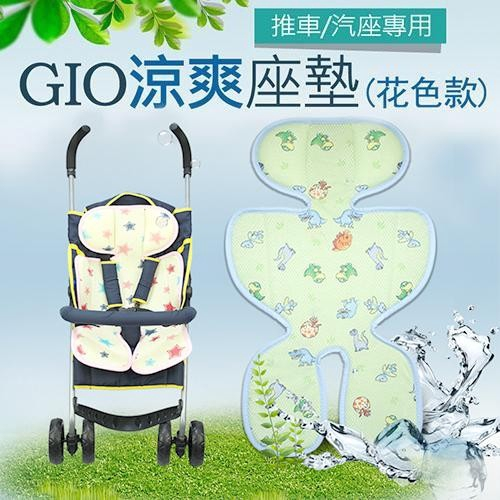 GIO Pillow GIO Ice Seat 超透氣涼爽墊 A型 花色款[免運費]