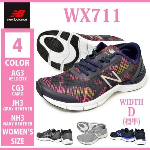 ニューバランス new balance WX711 AG3 CG3 JH3 NH3 レディース スニーカー シューズ ランニング ト