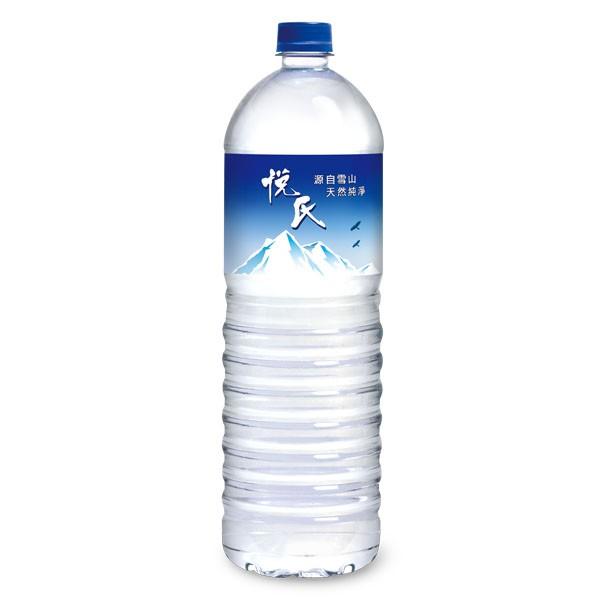 悅氏礦泉水1500ml x12入團購組 【康是美】