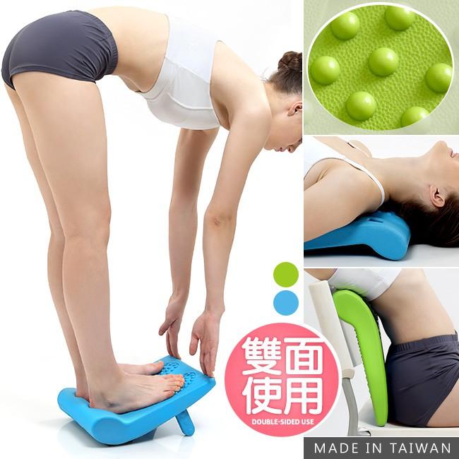 台灣製造 足部按摩拉筋板(雙面用)P260-737挺背靠腰椎拉背器.腳底按摩器.多角度易筋板足筋板拉筋版.美姿背部伸展