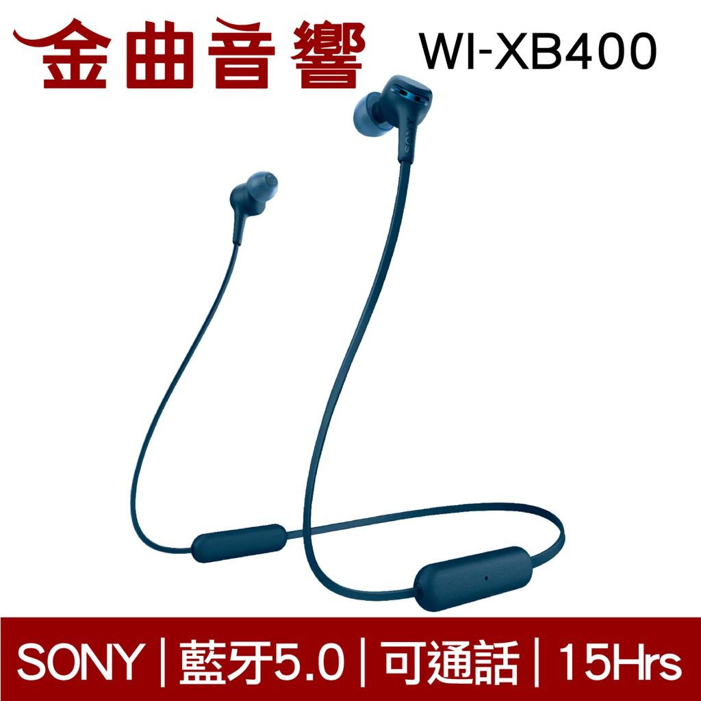 SONY 索尼 WI-XB400 黑藍兩色 無線 藍牙 耳道式 耳機 | 金曲音響