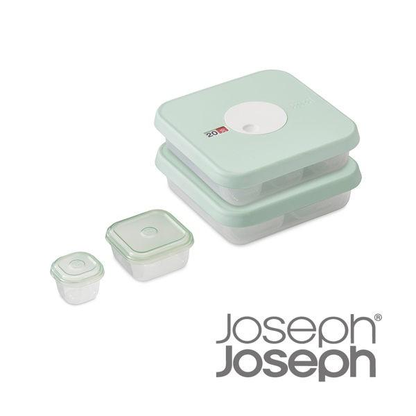 Joseph Joseph 轉鮮日期寶寶副食品保存盒十五件組