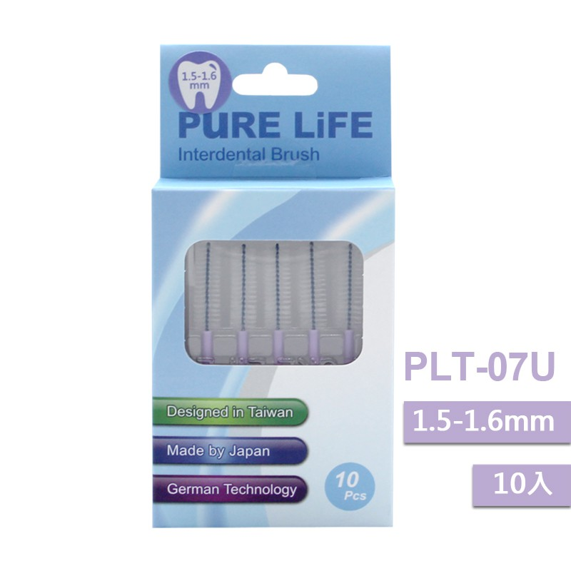 PURE LIFE 寶淨 纖柔護齒可替換牙間刷毛(淺紫 1.5-1.6MM)10入