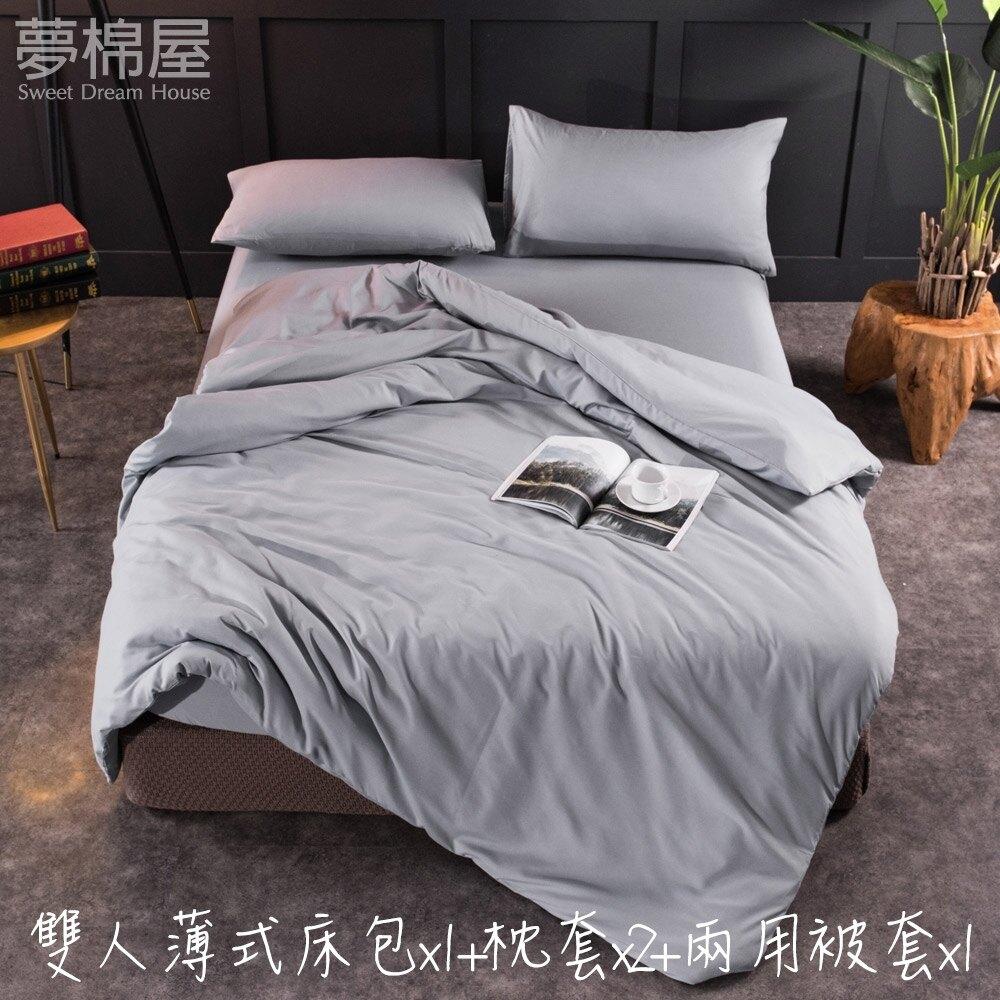 夢棉屋-活性印染日式簡約純色系-雙人薄式床包+鋪棉兩用被套四件組-明灰色