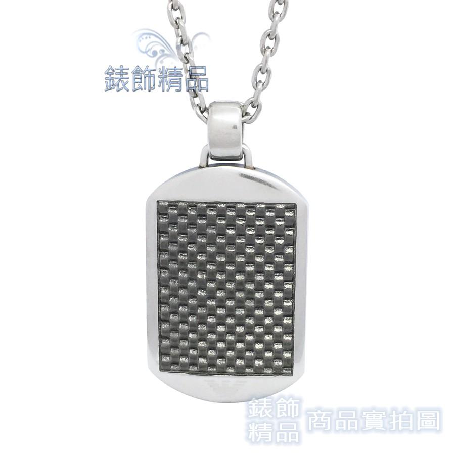ARMANI飾品 EGS2384020 雕刻編織紋不鏽鋼男性項鍊 時尚極簡