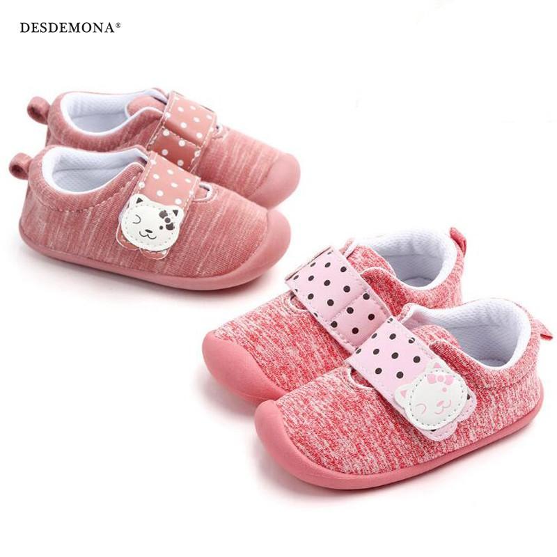 童鞋 春秋新品兒童鞋子 男女寶寶嬰兒鞋學步鞋 嬰兒鞋 機能鞋 童棉鞋 [DM商城]