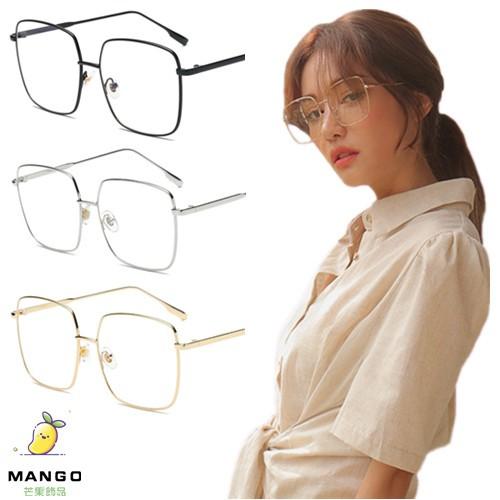 【現貨】新款平光鏡女大框圓臉網紅同款眼鏡複古眼鏡框潮大臉框架眼鏡 芒果飾品T525