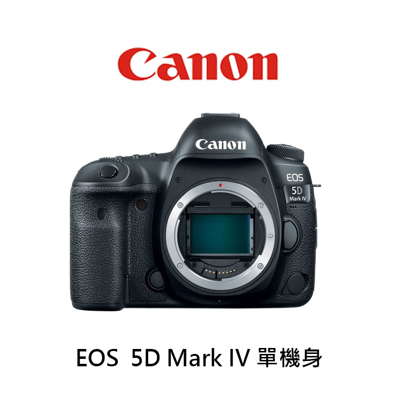 Canon 佳能 6D2 6D Mark II 二代 單眼相機 公司貨 全幅 酷BEE