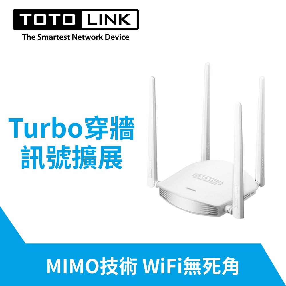 TOTOLINK N600R 雙倍大坪數專用 飆速無線WIFI分享器 路由器 無線上網