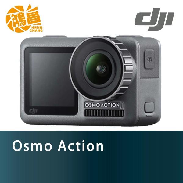 DJI Osmo Action 運動攝影機 公司貨 防水相機 潛水相機 4K錄影【鴻昌】