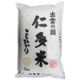 特別栽培米 島根県産 仁多米こしひかり5kg 令和元年産 米・麺類・もち・パン