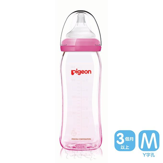 貝親 矽膠護層寬口母乳實感玻璃奶瓶240ml(M號奶嘴)粉