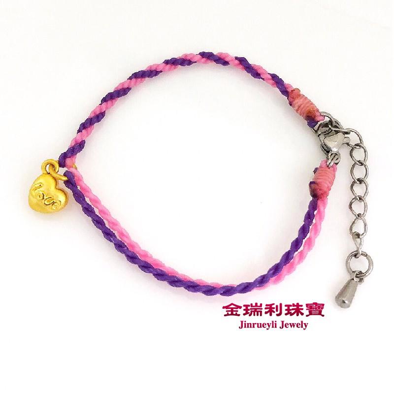 金瑞利珠寶9999純金 浪漫愛心0.17錢3D硬金黃金蠟繩手鍊