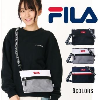 FILA サコッシュ ショルダーバッグ バッグ ショルダー 男女兼用 ユニセックス メンズ レディース フィラ メッシュ 黒 ブラック シンプル ユニセックス fm2097 メール便送料無料