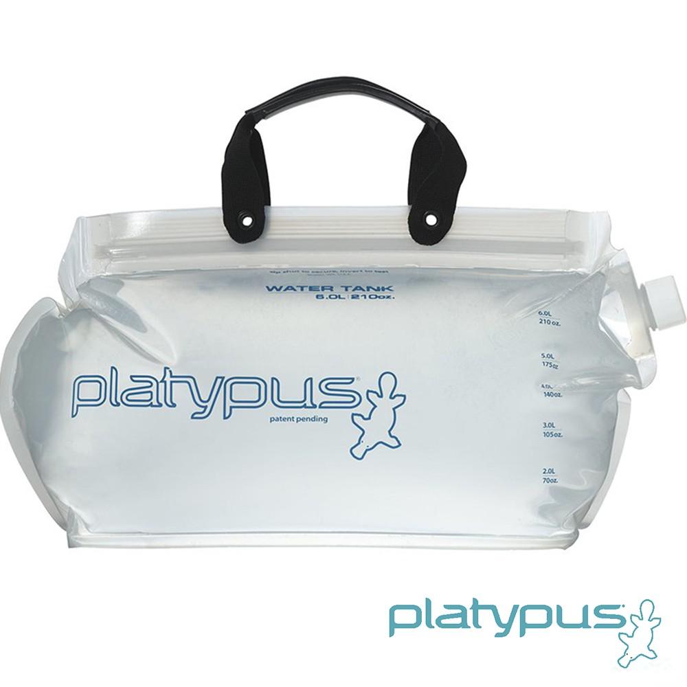 【Platypus】Platy 鴨嘴獸大開口儲水袋 2.0L 07034