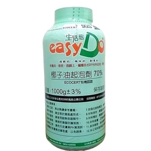 生活態 椰子油起泡劑 椰子油發泡劑 椰子起泡劑 椰子油發泡劑 1公斤/瓶 70%