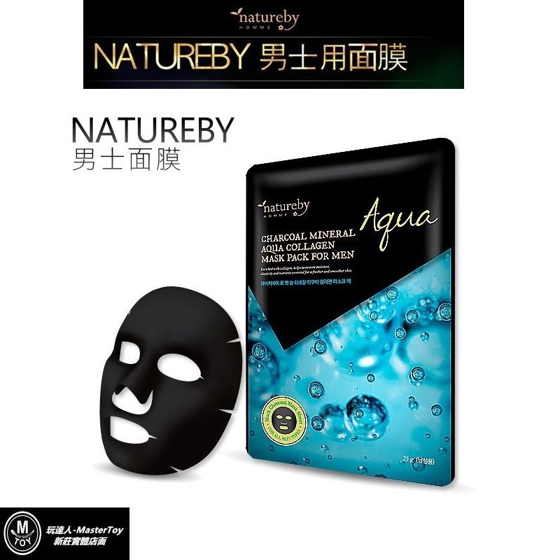 韓國Natureby 水膠原 原礦炭男士面膜 x 玩達人