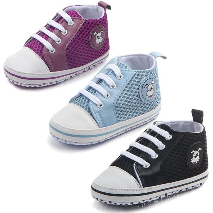 學步鞋 卡通小狗 寶寶鞋 透氣軟底防滑嬰兒鞋 (11-13cm) MIY1604-1 好娃娃