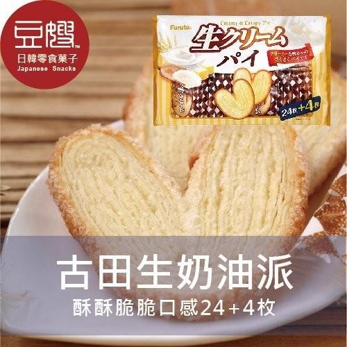 【古田】日本零食 Furuta古田生奶油派