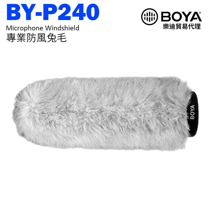 [公司貨]BOYA 專業防風兔毛 BY-P240 防塵降噪/降風聲 麥克風配件 戶外錄音必備 直播 製片 旅遊拍攝