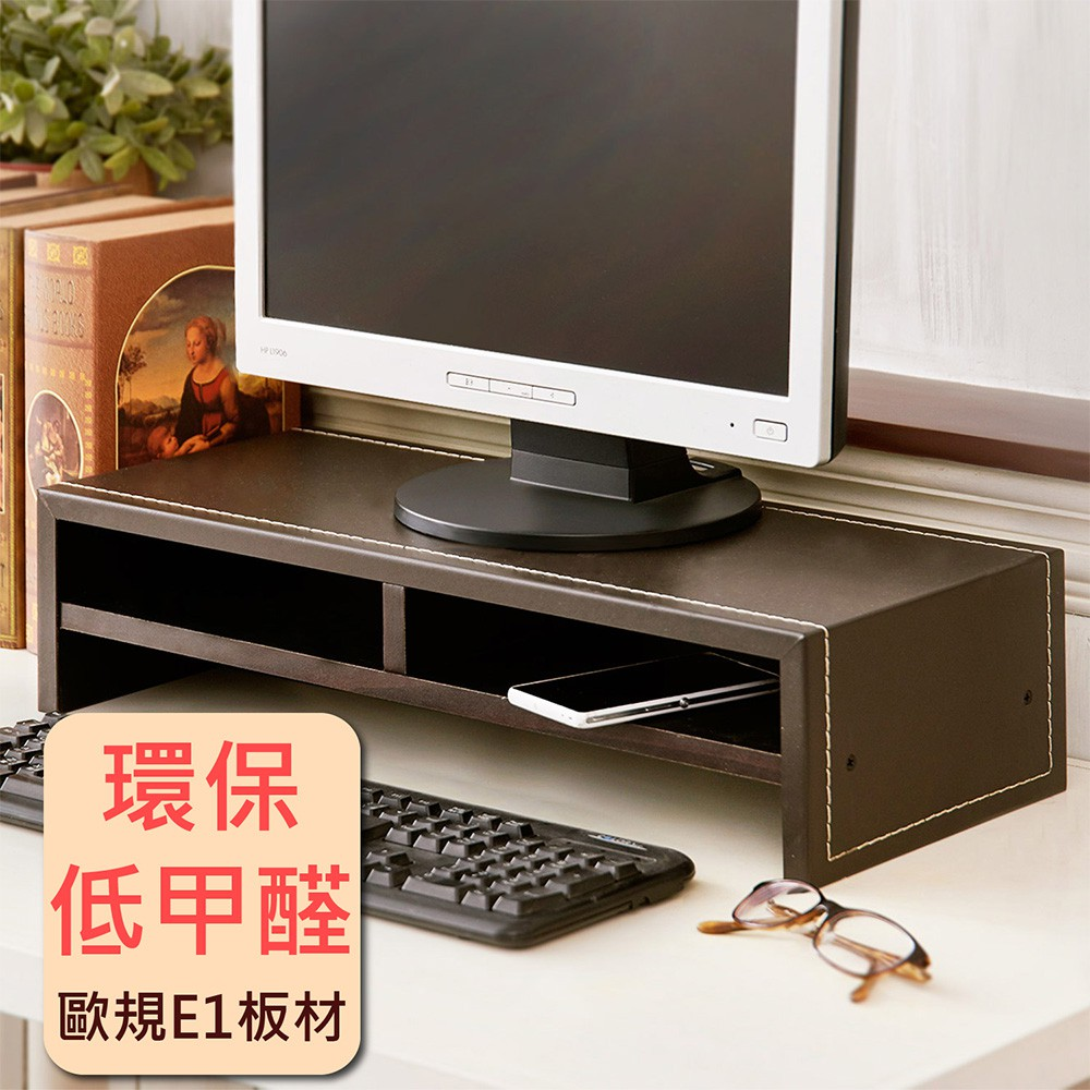 居家大師 低甲醛雙層皮革桌上架 螢幕架/電腦架/收納/鍵盤架/桌上收納/電視架/ㄇ型架 ST017