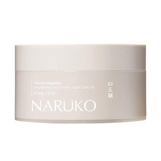 NARUKO 白玉蘭鑽采超緊緻晚安凍膜EX(80g) 【小三美日】D266460