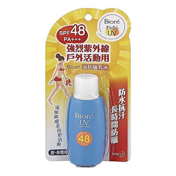 Biore 蜜妮 高防曬乳液SPF48(50ml)【小三美日】D032362
