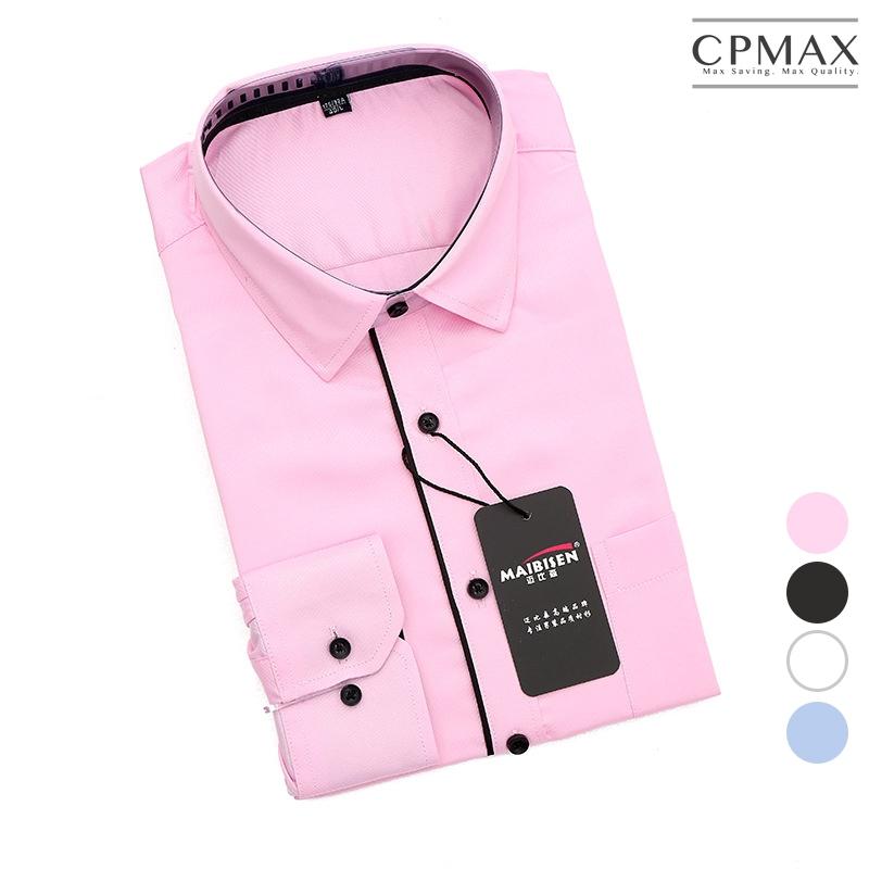 CPMAX 金士曼紳士襯衫 商務襯衫 男長袖襯衫 上班襯衫 牛津襯衫 正式襯衫 西裝襯衫 結婚襯衫 休閒襯衫 B58